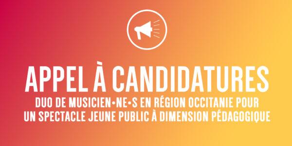 Appel à candidatures musicien•ne•s pour un spectacle jeune public (CM1, CM2, 6ème) à dimension pédagogique jusqu'au 24.01.20