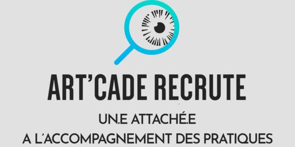 Art'Cade recrute !